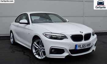 BMW 218i 2020 prices and specifications in Egypt | Car Sprite