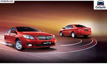 BYD F3 2020 prices and specifications in Egypt | Car Sprite