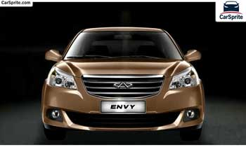 Chery Envy 2019 prices and specifications in Egypt | Car Sprite