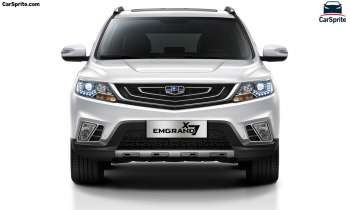 Geely Emgrand X7 2020 prices and specifications in Egypt | Car Sprite
